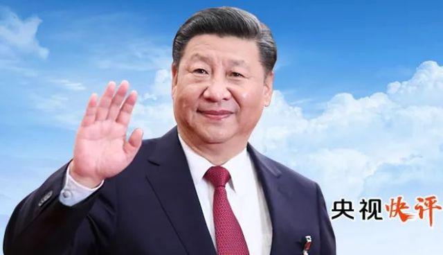 """【央视快评】""""千年大计""""不负伟大时代――祝贺雄安新区成立一周年"""