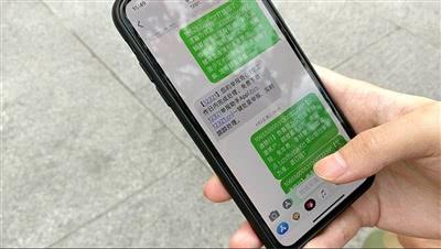 """12321回应""""男子举报垃圾短信反上黑名单"""":服务商错上加错"""