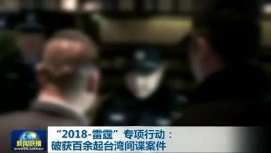 间谍渗透大陆这事 台湾不仅承认还供出幕后黑手